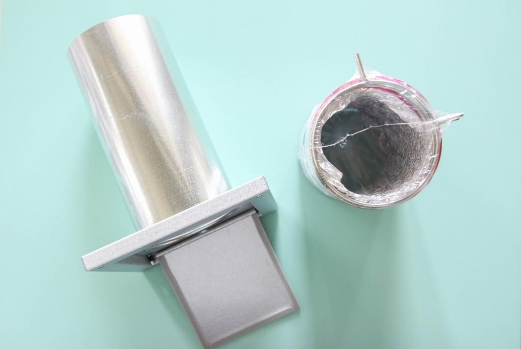 DIY FAMCO Dryer Vent Kit 1 1024x685 - Quick Pick: DIY Dryer Vent Kit